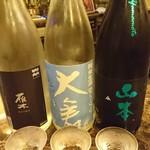 日本酒bar 粋。 - 雁木、大倉、山本
