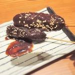 牛たん伊之助 - 料理写真:牛たん味噌串カツ 490円