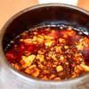八兵衛 - 料理写真:こだわりの麻婆豆腐(激辛)