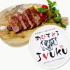 肉びすとろ 熟 - 料理写真: