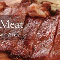 【熟成肉】国産黒毛牛、国産へのこだわり…