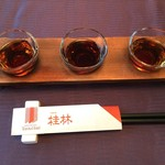 中国料理 桂林 - 紹興酒3種セット 税込1,080円