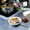 セキノ商店 - 料理写真:こぶつゆラーメンと、お店の調理スペース。狭いスペースの中にもガスレンジと流しがしっかりあります。m( _ _)m