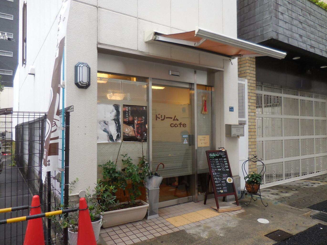 ドリーム Cafe