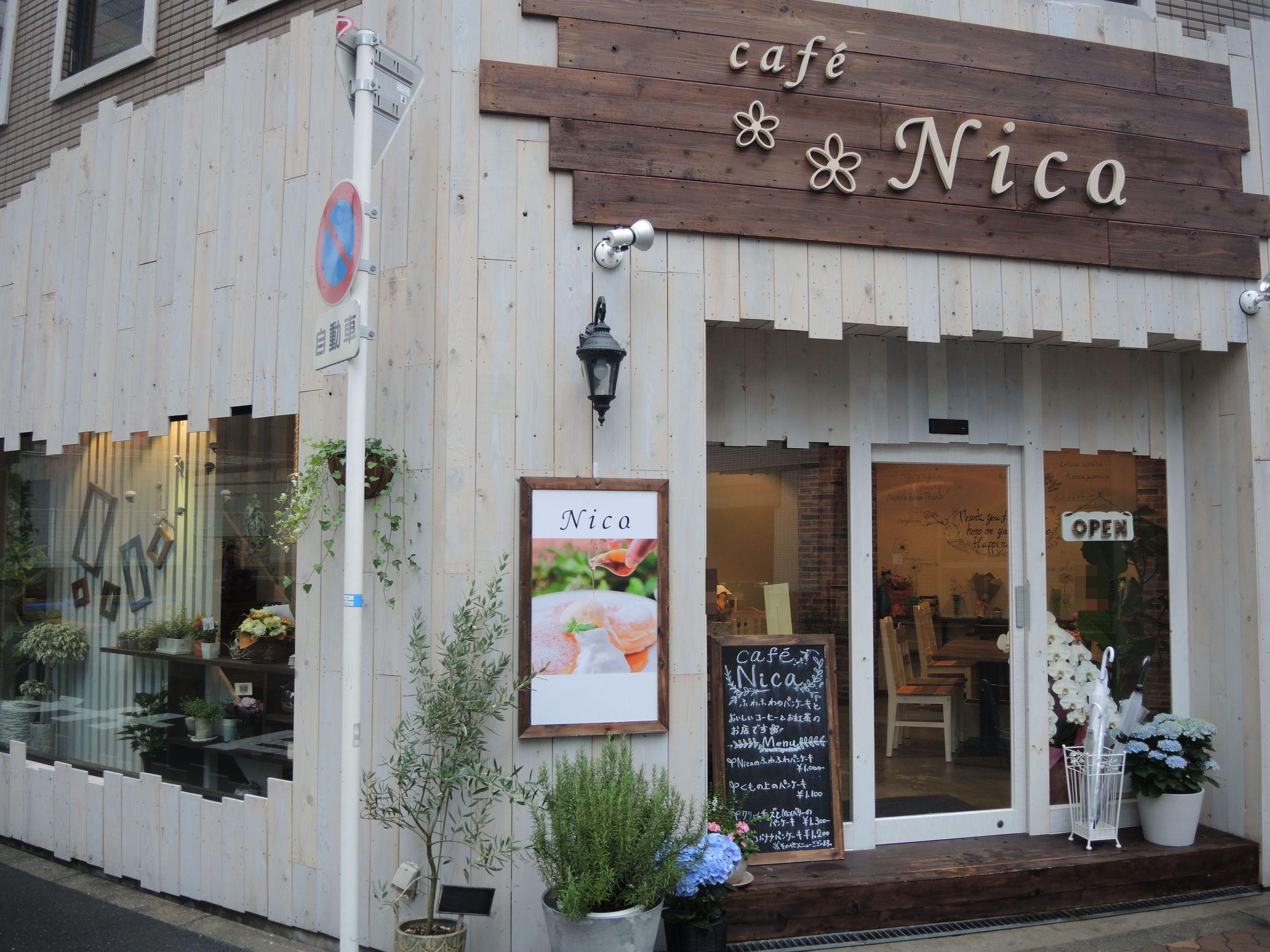 Pancake Nico