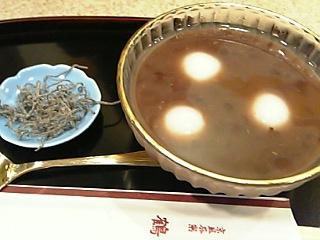 京・茶房 TSURU