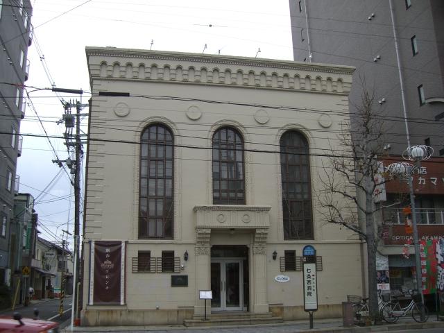 ヴォヤージュドゥルミエール 京都七条迎賓館