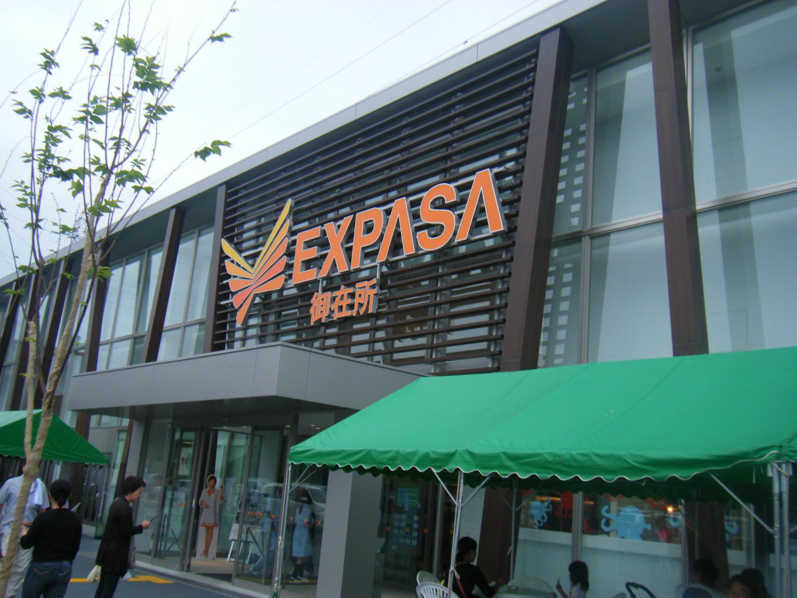 EXPASA御在所(下り線)「山本屋本店」