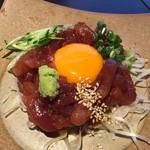 立川飲屋商店 - 自家製マグロユッケ