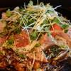 鉄板お好み焼き こもれび - 料理写真:トマトたっぷり「ぜいたくトマト」