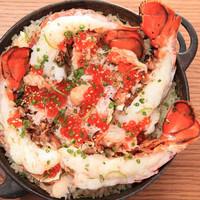 オマール海老のたきこみご飯