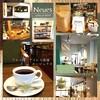 ノイエス - ドリンク写真: ✨Today's coffee break✨500yen  febeeさんに教えてもらった素敵なカフェに来ました。熱田区らしくない素敵なカフェ