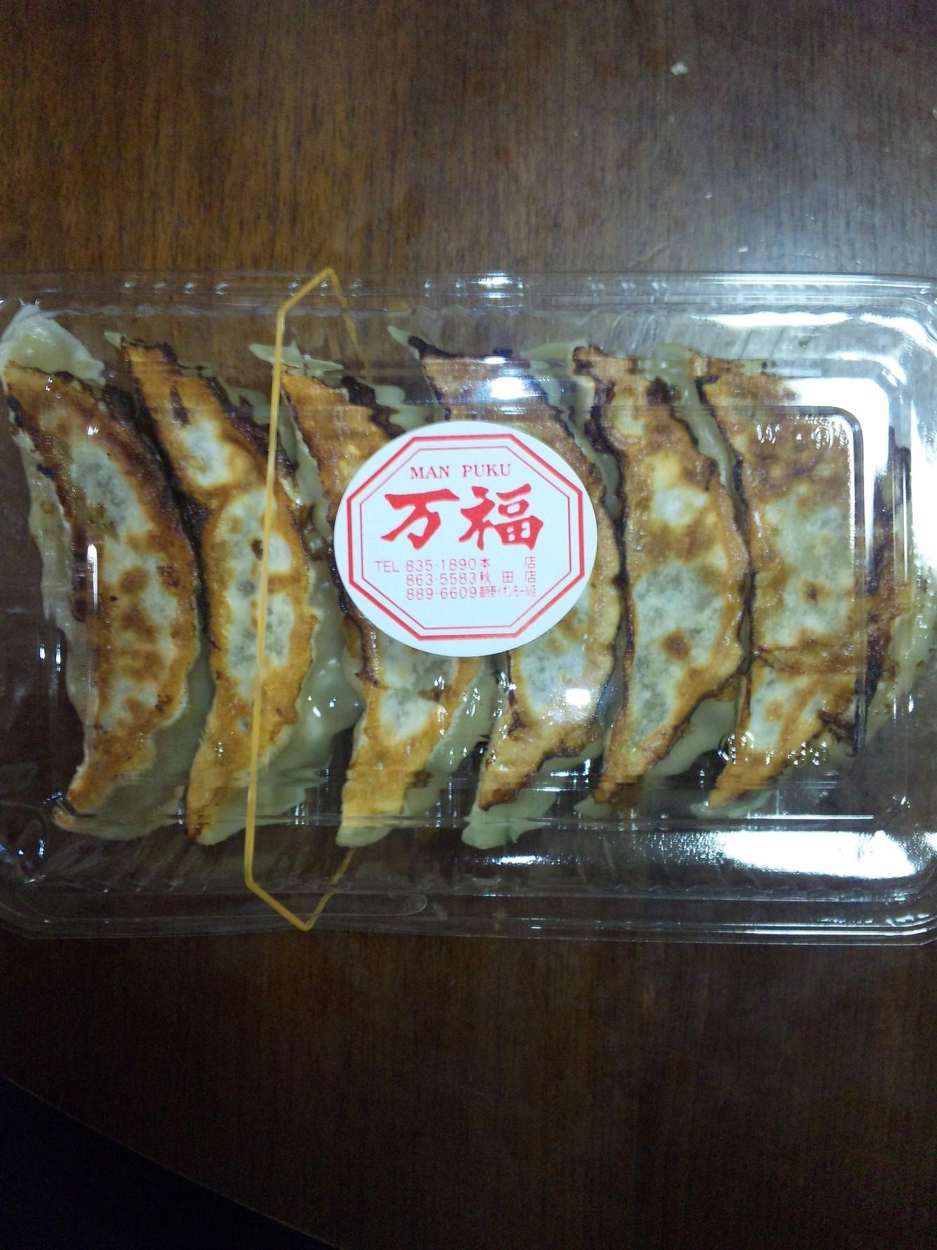東京焼肉万福苑 五城目店