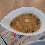 あきやま - 料理写真:麻婆豆腐セット(650円)ごはん・サラダ・スープ・お漬物