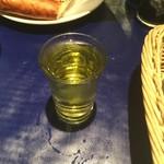 アロヒディン - リモンナヤ
