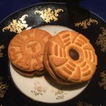 アロヒディン - トルコのクッキー