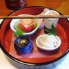 太田なわのれん - 料理写真:先付