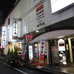 喫茶室ルノアール - 新宿区役所裏。ラーメンの「虎龍」の向かい。