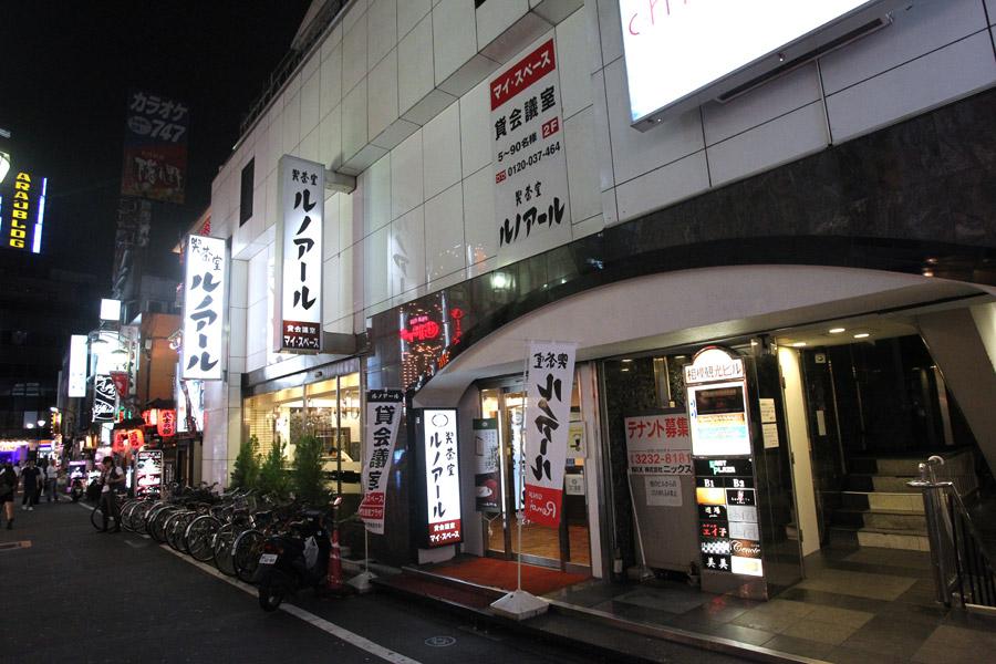 喫茶室ルノアール 新宿区役所横店