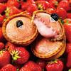 焼きたてチーズタルト専門店 PABLO mini - 料理写真:PABLO mini(パブロミニ)とろけるつぶつぶいちご