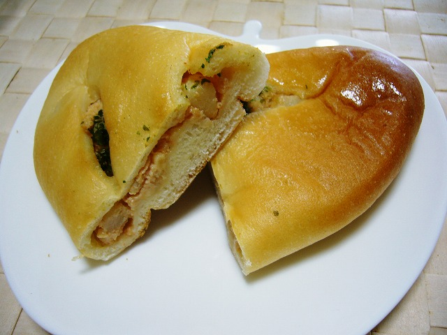 Boulangerie TAKEOKA