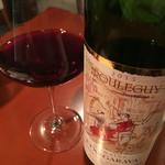 祥瑞 さっぽろ - イルレギーの赤ワイン