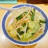 トナリ - 料理写真:タン