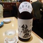 海老善 - 小樽のお酒「北海熊ころり」は「鬼ころし」と同意語(?)