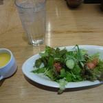 ウォルプタス - 冷製スープ、サラダ