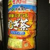 ファミリーマート - ドリンク写真:ミネラル麦茶 128円