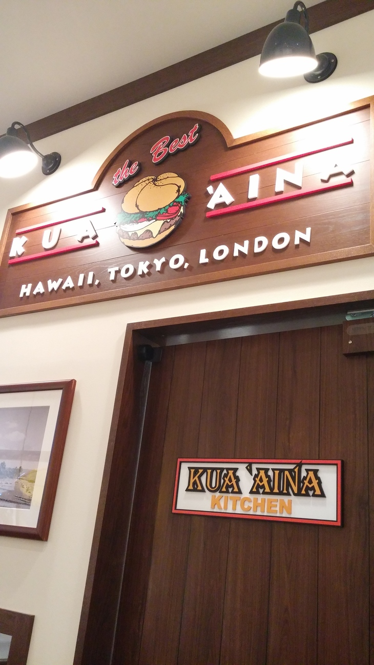 クアアイナ 仙台パルコ2店