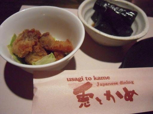 Japanese Dining 兎とかめ