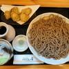 サラセン人の麦 - 料理写真: