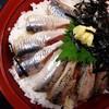 魚料理みうら - 料理写真:銚子にノッてイワシ漬け丼 金目より、マグロより、銚子のイワシ! 溶けますよ。そりゃあもう! イワシは裏切らない❤️ イワシよありがとう!