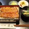 安川 - 料理写真:梅(2,600円)
