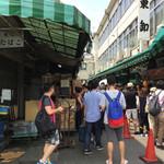 喫茶 岩田 - その他写真:2016年7月初旬。