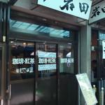 喫茶 岩田 - 外観写真:2016年7月初旬。