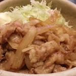 三平 - 豚生姜焼き 2016.6