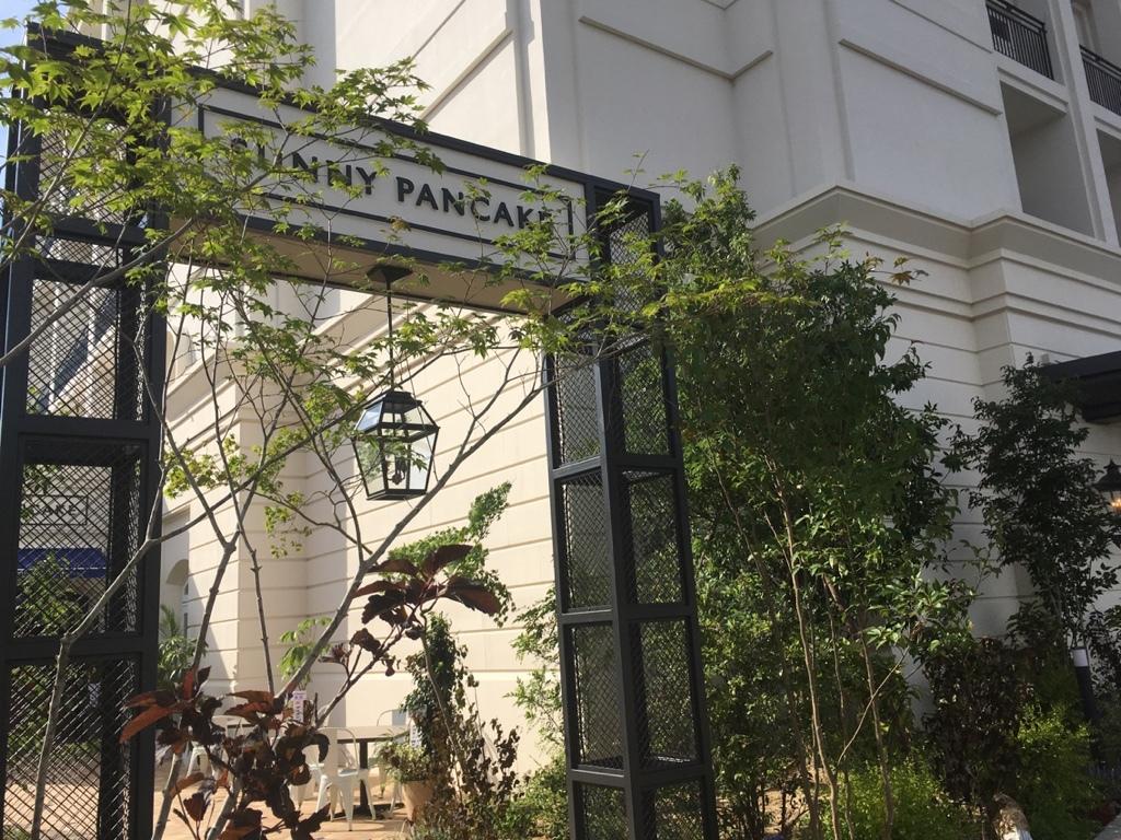 SUNNY PANCAKE
