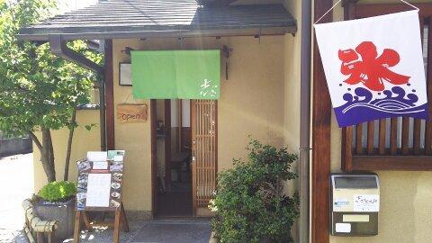 志なcafe