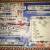 ハンバーグ&ステーキ KINZO - メニュー写真:フードメニュー