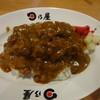 日乃屋カレー - 料理写真:名物カツカレー:840円