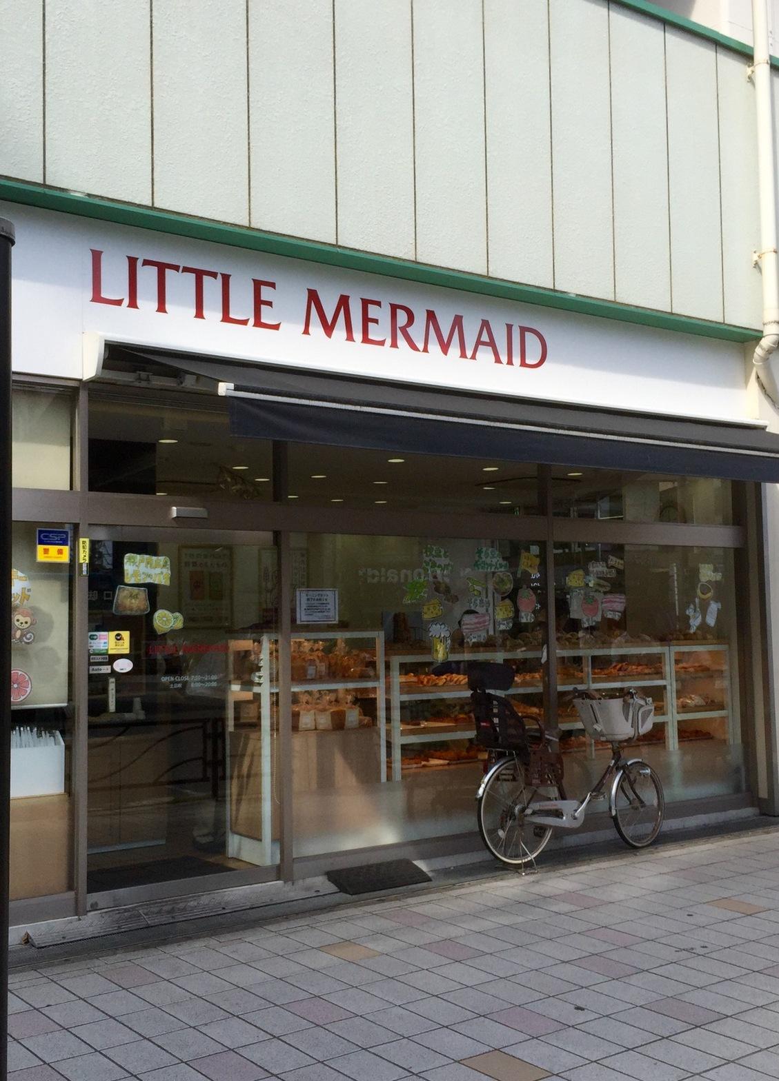 リトルマーメイド 武蔵新城店