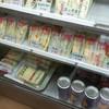 サンドイッチハウスジャンボ - 料理写真:冷蔵ケースの中のサンドイッチ