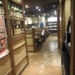 北の味紀行と地酒 北海道 - 店内