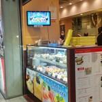 ジャンシアーヌ - 「ジャンシアーヌ JR名古屋駅店」の店頭の様子です
