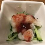 貝グリル&ワイン 東京シェルモアナ - お通し