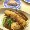 無添くら寿司 - 料理写真:CMで噂のシャリカレーうどん 冷たいうどんじゃなくて、シャリが揚げて具になってるのねw やっぱり一貫のりのが美味しいねぇ〜
