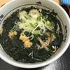 名代 箱根そば - 料理写真:わかめそば