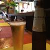 バレーナ - ドリンク写真:ノンアルコールビールもあります。